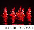 ハノイ水上人形劇 4 5095904