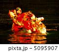 ハノイ水上人形劇 7 5095907