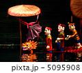 ハノイ水上人形劇 8 5095908