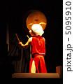 ハノイ水上人形劇 10 5095910