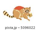 タヌキ たぬき 狸のイラスト 5096022