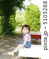公園の女の子 5103268