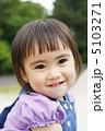 笑顔の女の子 5103271