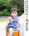 公園の女の子 5103273