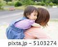 おんぶ 5103274