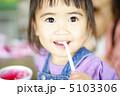 かき氷を食べる女の子 5103306
