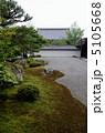 南禅寺、方丈庭園 5105668