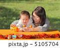 幼児 子ども 人物の写真 5105704