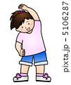こども 学童 小学生のイラスト 5106287