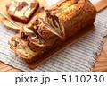 チョコマーブルケーキ 5110230