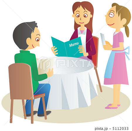 若いカップルがレストランで食事のイラスト素材 5112033 Pixta