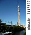 源森橋から見た東京スカイツリー 5117327