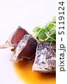 鰹 タタキ 魚料理の写真 5119124