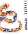 巳 巳年 蛇のイラスト 5126860