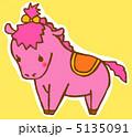 ピンクの馬 5135091