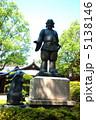 大国主 大国主神 オオクニヌシノミコトの写真 5138146