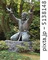 大国主 大国主神 オオクニヌシノミコトの写真 5138148