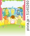 人形劇と子供たち(タテ) 5140260