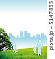 散歩 丘 公園のイラスト 5147833