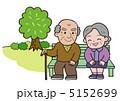 シニア 老夫婦 おじいさんのイラスト 5152699