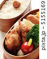 おべんとう 弁当 お弁当の写真 5155169