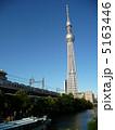 源森橋からのスカイツリー 5163446