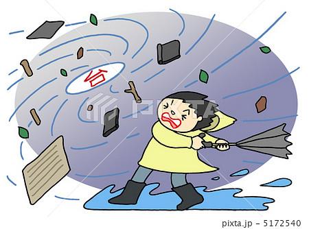 台風の季節 5172540