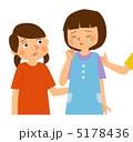 女児 思いやる 子どものイラスト 5178436