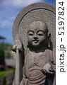 お地蔵さん 仏像 石仏の写真 5197824