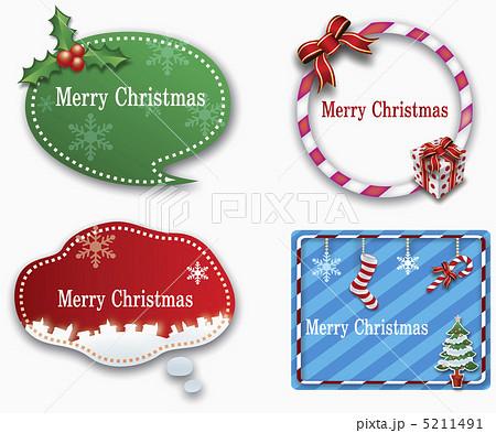 クリスマス コンセプト