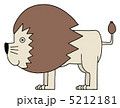 ライオン 5212181