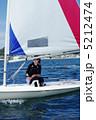 ヨットのある風景 5212474