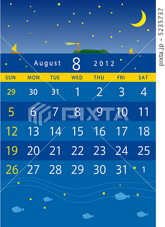 8月カレンダー/iPhone壁紙カレンダー