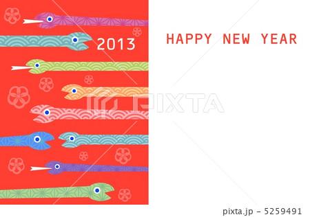 年賀状和柄蛇 5259491