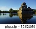 国宝松本城 5262869