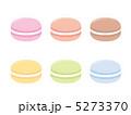 洋菓子 焼き菓子 マカロンのイラスト 5273370