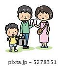 旅 親子 旅行のイラスト 5278351