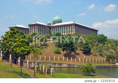 写真素材: マレーシアの首相官邸