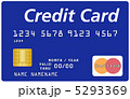 クレジットカード-2 5293369