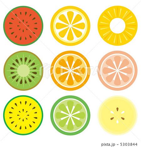 輪切りのフルーツ 9種類のイラスト素材 5303844 Pixta