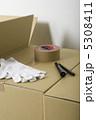 梱包 荷造り ダンボールの写真 5308411