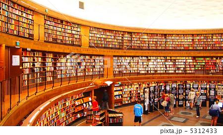 ストックホルム市立図書館 5312433