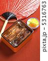 食物 食品 日本食の写真 5316763