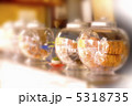 菓子 せんべい 煎餅の写真 5318735