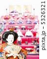 雛人形 5326321