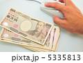 壱萬円 一万円札 大金の写真 5335813