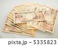 百万円 100万円 壱萬円の写真 5335823