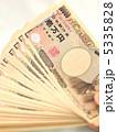 100万円 壱萬円 金の写真 5335828