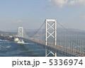 大鳴門橋 鳴門大橋 つり橋の写真 5336974