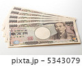 壱万円 10000円 五万円の写真 5343079